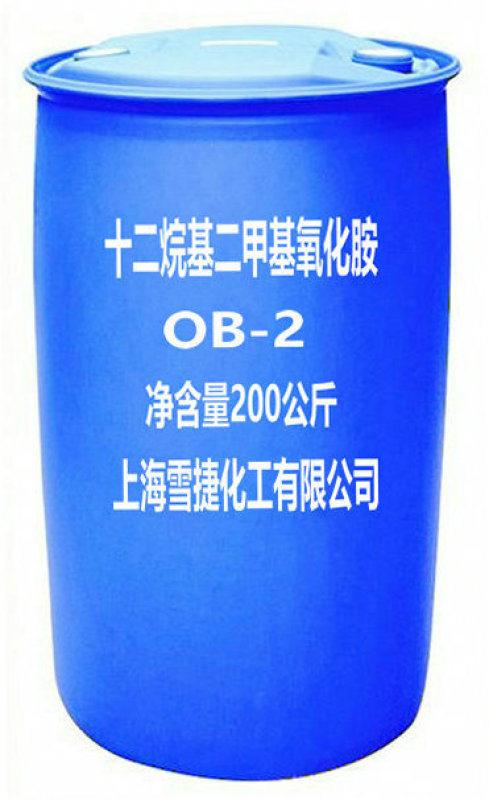 十二烷基二甲基氧化胺OB-2十二烷基胺