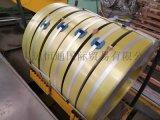 供应轻钢别墅用高强镀铝锌(S550)