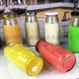 牛奶瓶玻璃瓶果汁瓶饮料瓶酸奶瓶奶茶瓶咖啡瓶
