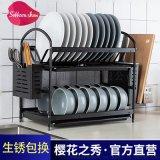 櫻花之秀廚房置物架碗筷收納瀝水架碗碟架