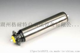 单链动力辊筒、双链动力辊筒、浙江动力输送辊筒