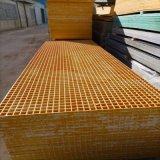 污水池處理平臺加厚網格柵板玻璃鋼格柵板