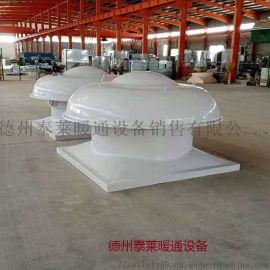 WT35-11-3.15玻璃钢轴流屋顶风机