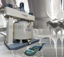 山东硅酮结构胶设备 硅酮胶基料分散机
