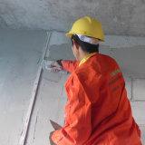 贵州石膏砂浆 轻质抹灰石膏 内墙抹灰砂浆配合比