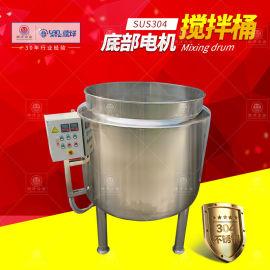 1吨电加热搅拌罐立式不锈钢巧克力溶解化糖混合搅拌机