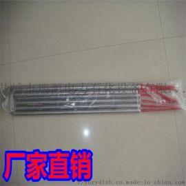发热管,不锈钢电热管,电炉丝发热管