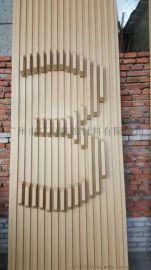 墙面吊顶  木纹色凹凸铝单板/双曲铝单板