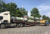 预制提升一体化泵站装置分化过程
