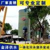 預制式一體化污水泵站用途說明