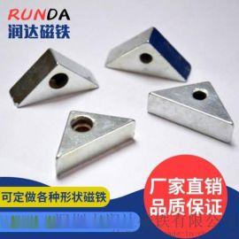 异形磁铁三角形磁铁厂家定制