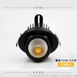 嵌入式COB射灯 高亮天花灯 可调光灯具