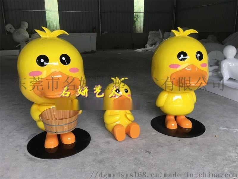 萌趣百变B. Duck玻璃钢小黄鸭雕塑动漫公仔卡通展
