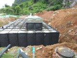 裝配式箱泵一體化消防給水泵站 基礎筏板施工要求