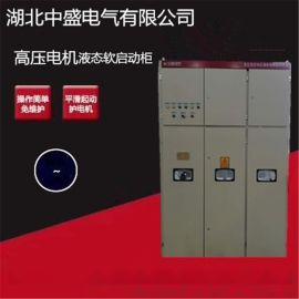 三相交流异步电机启动柜 45KW旁路软起动柜