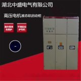 三相交流非同步電機啓動櫃 45KW旁路軟起動櫃