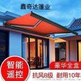 鑫奇达重庆沙坪坝区定制移动雨篷