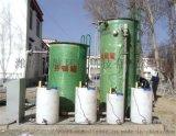 铁碳微电解塔家铁碳填料,双氧水芬顿氧化塔生产制造商