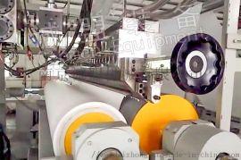 EVA太阳能功能膜混炼挤出流延成型生产线