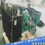 東風康明斯柴油發電機組 4BTA3.9-G2柴油機