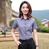 廠家直銷寬條紋職業短袖襯衫情侶款81-3230襯衫