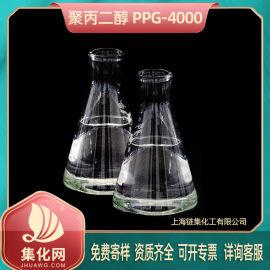 廠家直銷聚丙二醇PPG-4000 環氧乙烷縮合物