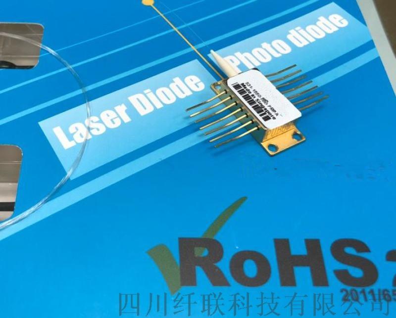 21年新廣州供應1064nm DFB 射器線寬<2MHZ 40mW