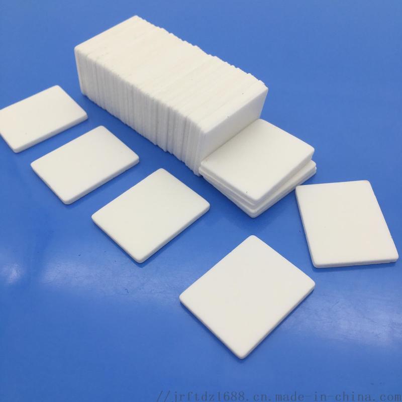鋁陶瓷片導熱絕緣片耐高溫20*25陶瓷散熱片