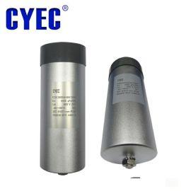 树脂高压铝壳电容器CDC 4400uF/800V