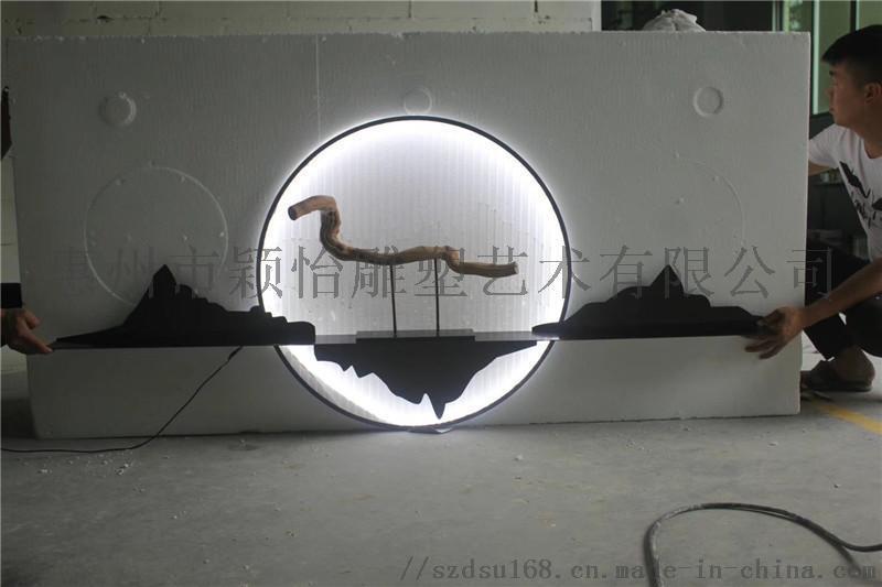 玻璃鋼雕塑廠家-公園雕塑