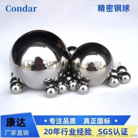 电镀  2mm-48mm实心碳钢抛光球电镀加工定做