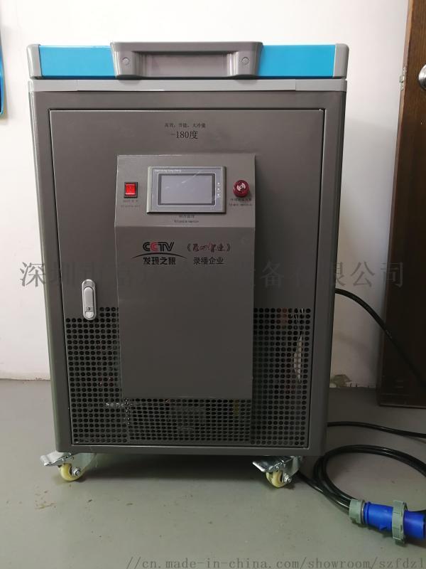 八代冷凍分離機,-180度冰箱,分離機,冰箱廠家