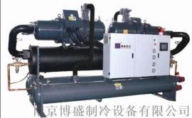 工业螺杆式冷水机 螺杆冷水机多少钱
