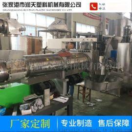 润天硬料造粒清洗设备废旧塑料回收生产线