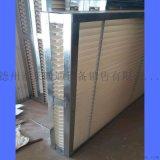 ABS擋水板3空調配套擋水板