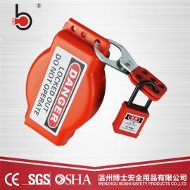 可调闸阀锁锁闭阀门安全锁BD-F16