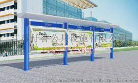 河南宣传栏郑州乡村宣传栏村务公开栏社区公告栏