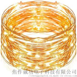 厂家直销出口标准圣诞装饰LED铜线灯串