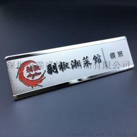 厂家直销铜腐蚀工号牌,烤漆滴胶胸卡,精品酒店胸牌