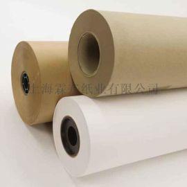 供应精致牛皮纸 , 信封牛皮纸 ,本色牛皮纸