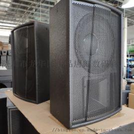單12寸專業KTV家庭影院會議慶典家用音箱