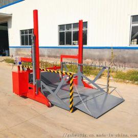 佰旺牌裝卸車升降機廠供應移動式裝卸車升降機