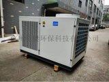 防爆空调,屋顶一体式防爆空调机, 防爆空调厂家