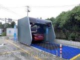 全自動洗車機,4S店自動洗車機全國供應