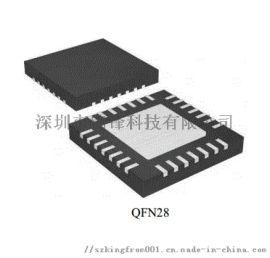 聊聊无刷直流电机驱动芯片GC4931
