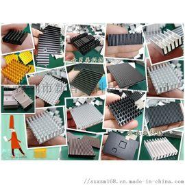 高品质铝散热片电子元器件散热器铝型材散热片