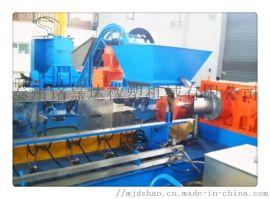供化学交联电缆料造粒机,化学交联电缆料造粒机生产线