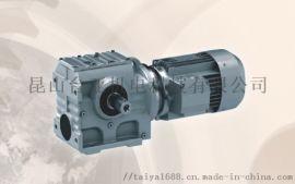 厂家供应S系列减速机,斜齿蜗轮蜗杆减速机