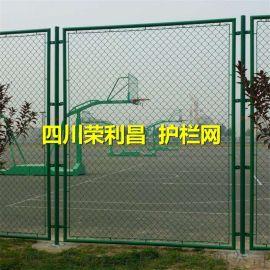 羽毛球场围网 四川勾花网 四川球场护栏网