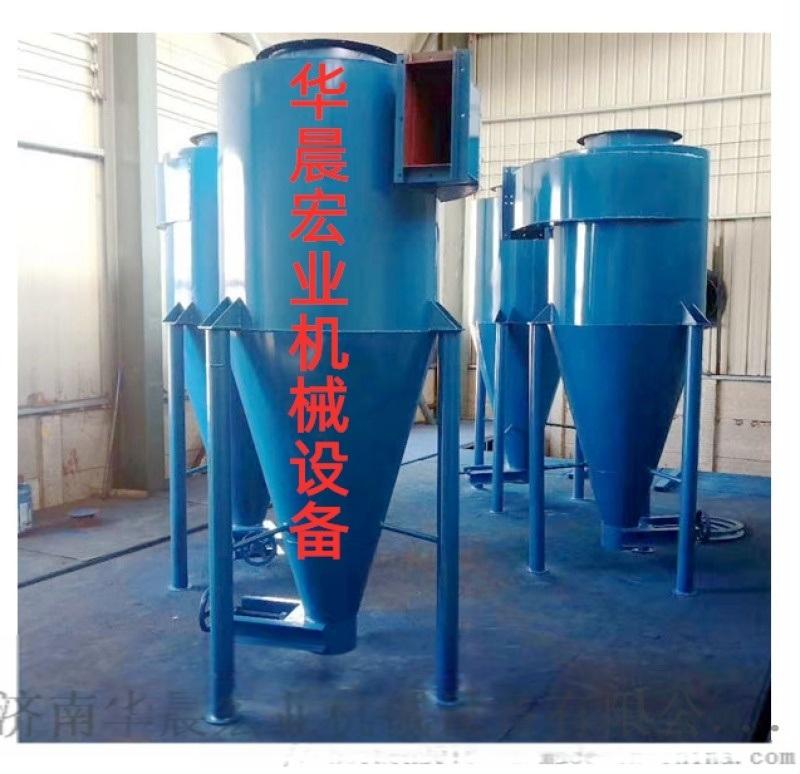 供应除尘系统 旋风除尘器 脉冲布袋除尘器 环保除尘